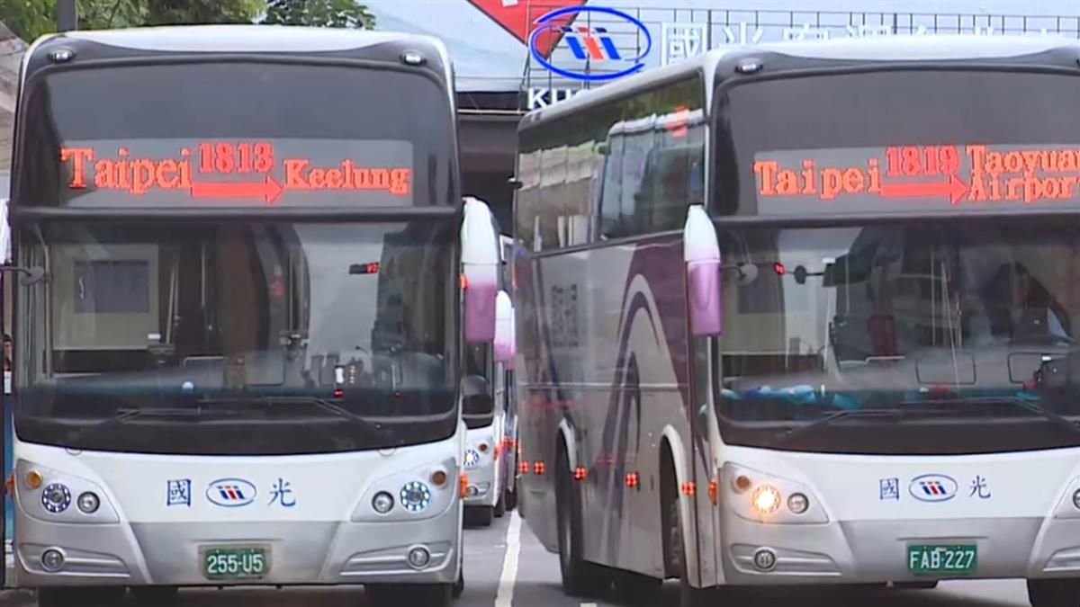 染疫官兵台北搭國光客運!滿載45乘客 衛生局說話了