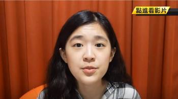 嗆完譚德塞再讚台灣 留學生林薇再向世界喊話