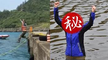 韓版恰吉!賭投票率破6成 女市長跳河了