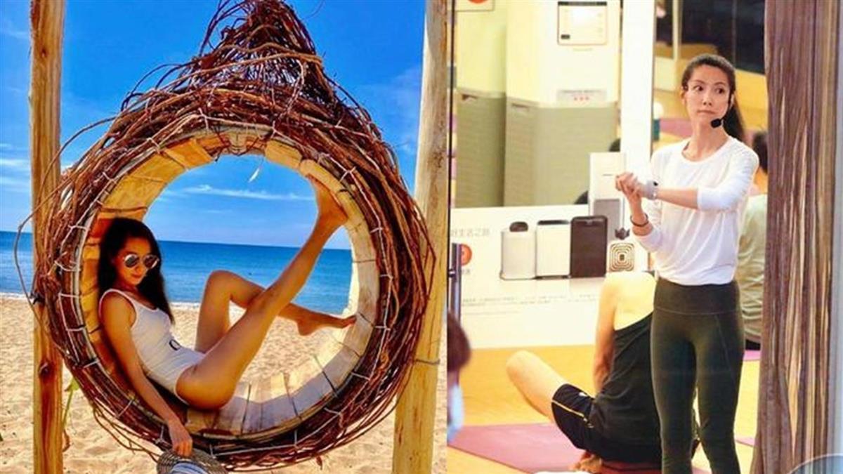 「劈腿始祖」女星改當瑜伽老師 修長美腿辣翻