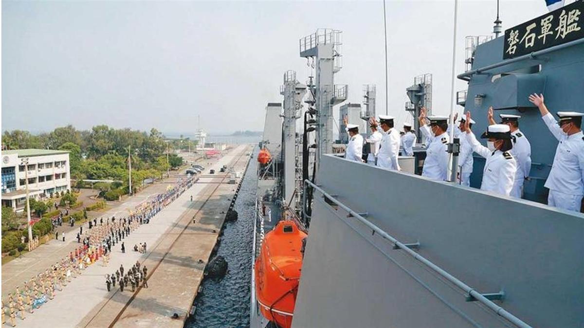 磐石艦24人拒疫調 韓國瑜說重話