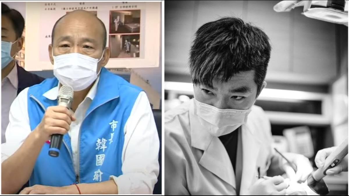 韓國瑜擬籌資為4千醫護篩檢 醫師大嘆:搞事天才