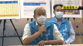 24位學官兵拒疫調 韓國瑜:下午5點前不配合即開罰