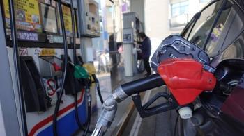 92無鉛比瓶裝水便宜!汽油價下週估降0.9元