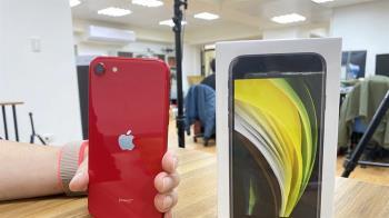 6分鐘售逾千台!iPhone SE下波出貨日曝光