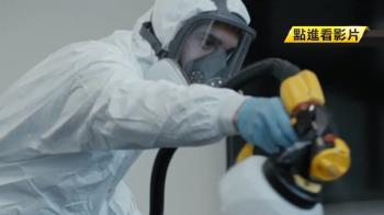 美國疫情亂象叢生!清潔劑、消毒劑中毒案例增20%