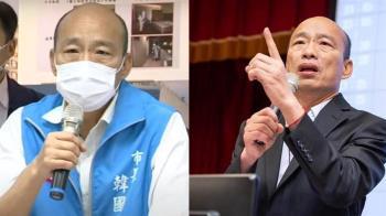 全台第一!韓國瑜喊重啟春安演習 遭警界打臉