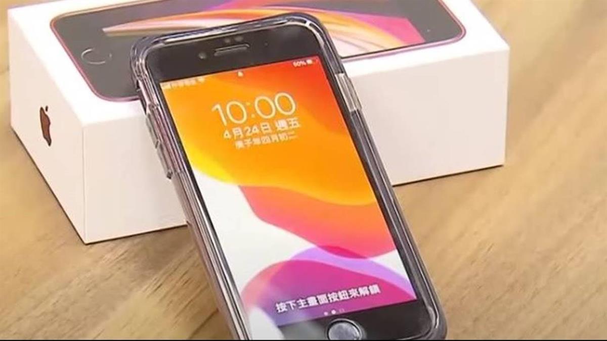 拿iPhone SE很尷尬?他神解析:沒人會在意!
