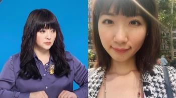 唐綺陽護航鄧惠文 廣告小妹再轟:姑息養奸