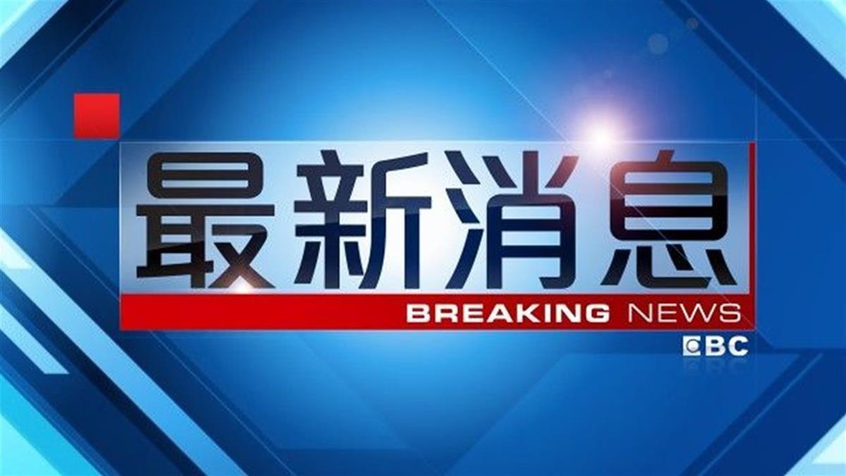 一小時兩震!19:58 台東再發生規模4.3地震
