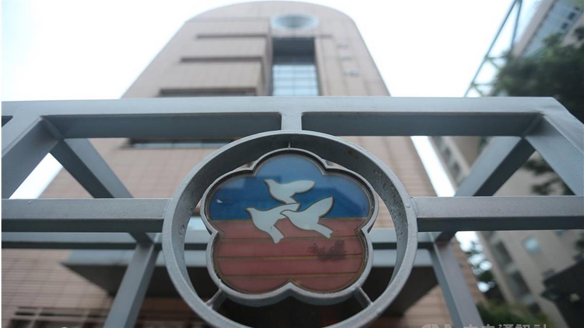 婦聯會等42個政治團體廢止 內政部:應財產清算