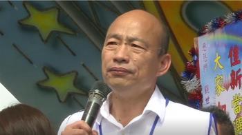 罷免案6/6投票 幕僚:韓國瑜擬不參加電視說明會