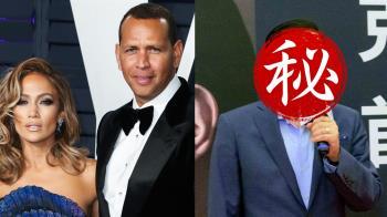 台灣之光!洋基A-Rod收購球隊 將找知名億萬富豪合作