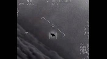 飛行員疑似拍到UFO 五角大廈正式釋出影片