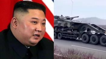 金正恩爆病危!北韓邊境有大動作 中共運輸大量軍事裝備