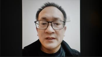 王全璋:中國大陸維權律師時隔五年終於出獄和家人團聚