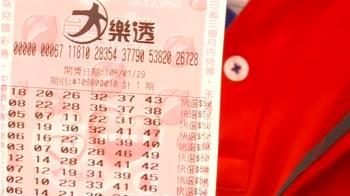大樂透頭獎連23摃 下期上看8.3億元
