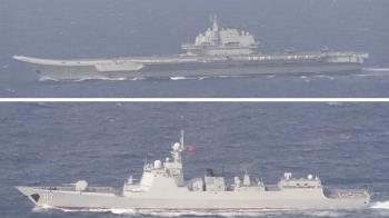 遼寧號等6艦又現蹤 往返沖繩宮古島間海域