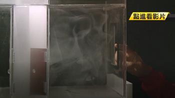 濃煙一秒向上竄升3到5公尺 玻璃屋曝逃生方向