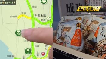 台南29處被列熱點 五一訂房剩一成 推打卡送禮物