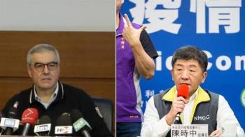 「義版陳時中」疫情直播記者會 感謝國家第一個是台灣