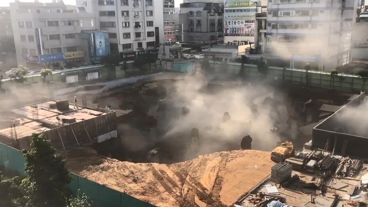 桃園平鎮停車場工地坍塌!1工人失聯2輕傷