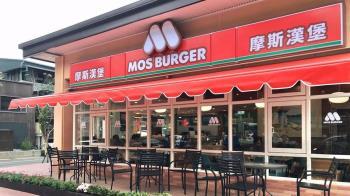 摩斯兩種「隱藏版」菜單 網友狂推:被漢堡耽誤的手搖店