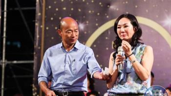 李佳芬遭質疑干涉選務「救夫」 韓國瑜爆氣回應