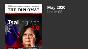 英語線上雜誌外交家  5月號封面人物蔡總統