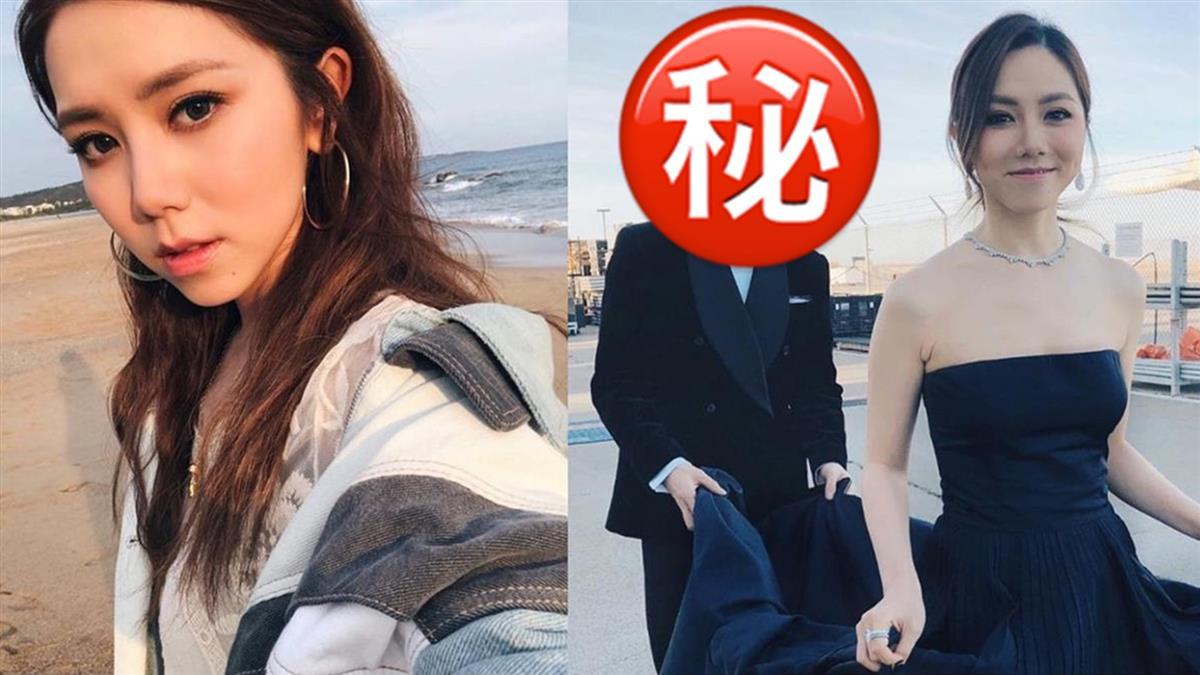 爆喜訊?28歲鄧紫棋男友曝 甜蜜暱稱公開