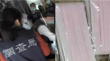扯!台南「國家隊」偷賣撈千萬 負責人家藏萬片口罩