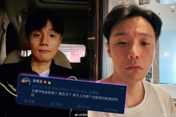 出大事?李榮浩拍電影受傷 自爆:第5次坐輪椅