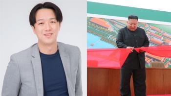 金正恩突神隱爆陰謀?他曝3目的:北韓政壇將血洗