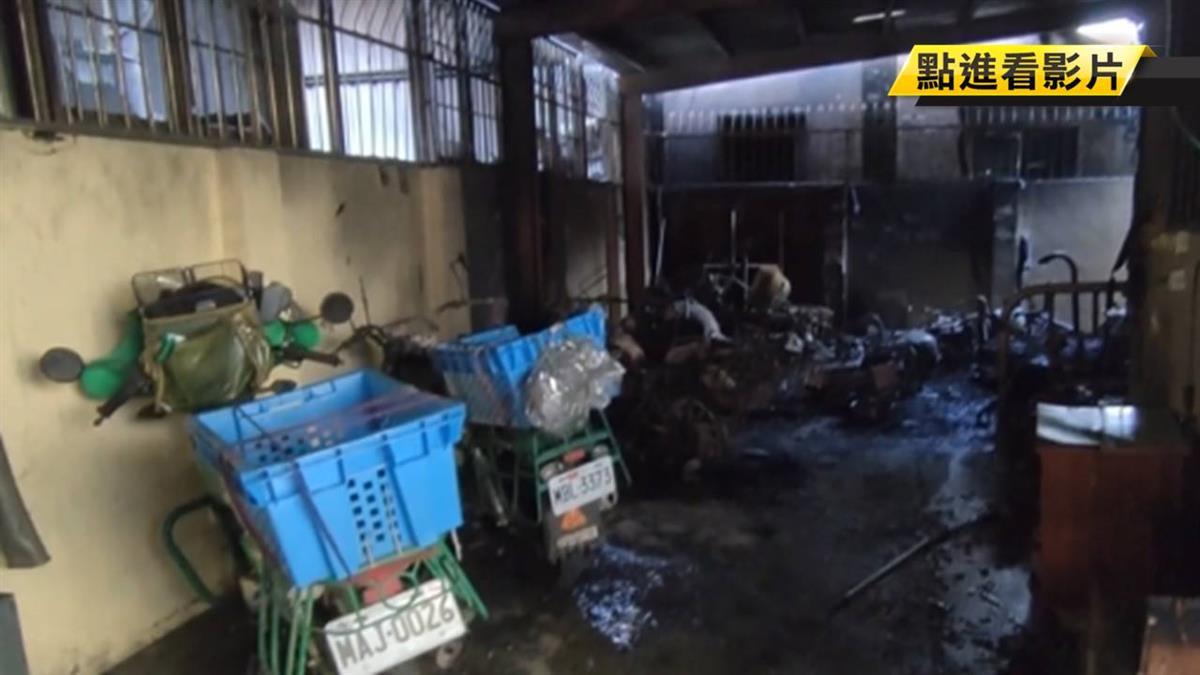 三義郵局大火狂燒 7部郵務機車燒爛變廢鐵