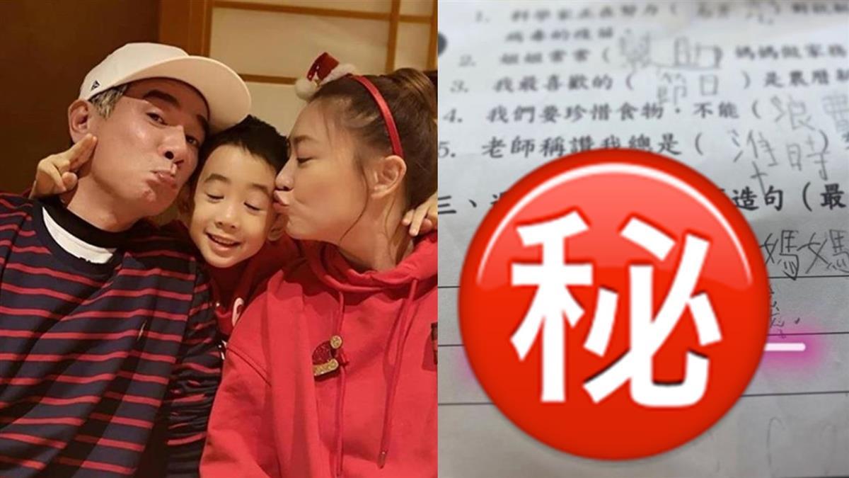 應采兒曬Jasper國文作業  網友一看驚:在台灣唸書?