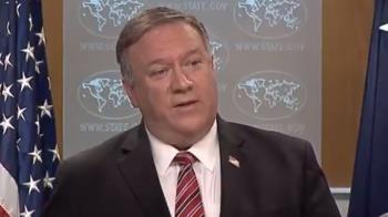 北韓軍方槍擊南韓哨所 美國務卿稱是意外