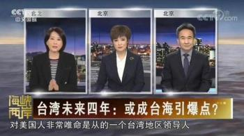 王鴻薇登央視叫蔡英文領導人!焦糖哥哥譏諷:匪諜在身邊