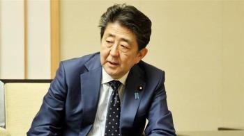 日本延緊急事態宣言 安倍:打造疫病時代新日常