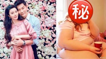 分手李晨!范冰冰「暴肥破百斤照」瘋傳 嚇翻一票網友