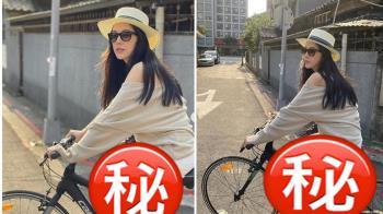 許瑋甯曬雪白長腿單車照 眼尖網友發現左大腿有玄機