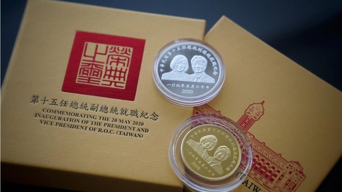 史上最貴!520就職紀念金幣一枚飆到5.6萬