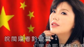 出大事了!劉樂妍爆氣開譙《CHINA》是垃圾