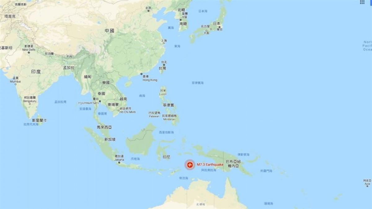 印尼馬魯古省南部海域發生7.3級地震