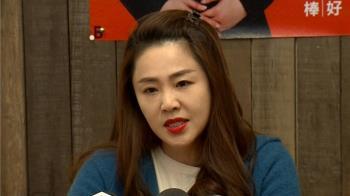 李婉鈺涉毆警 妨害公務判4月得易科罰金確定