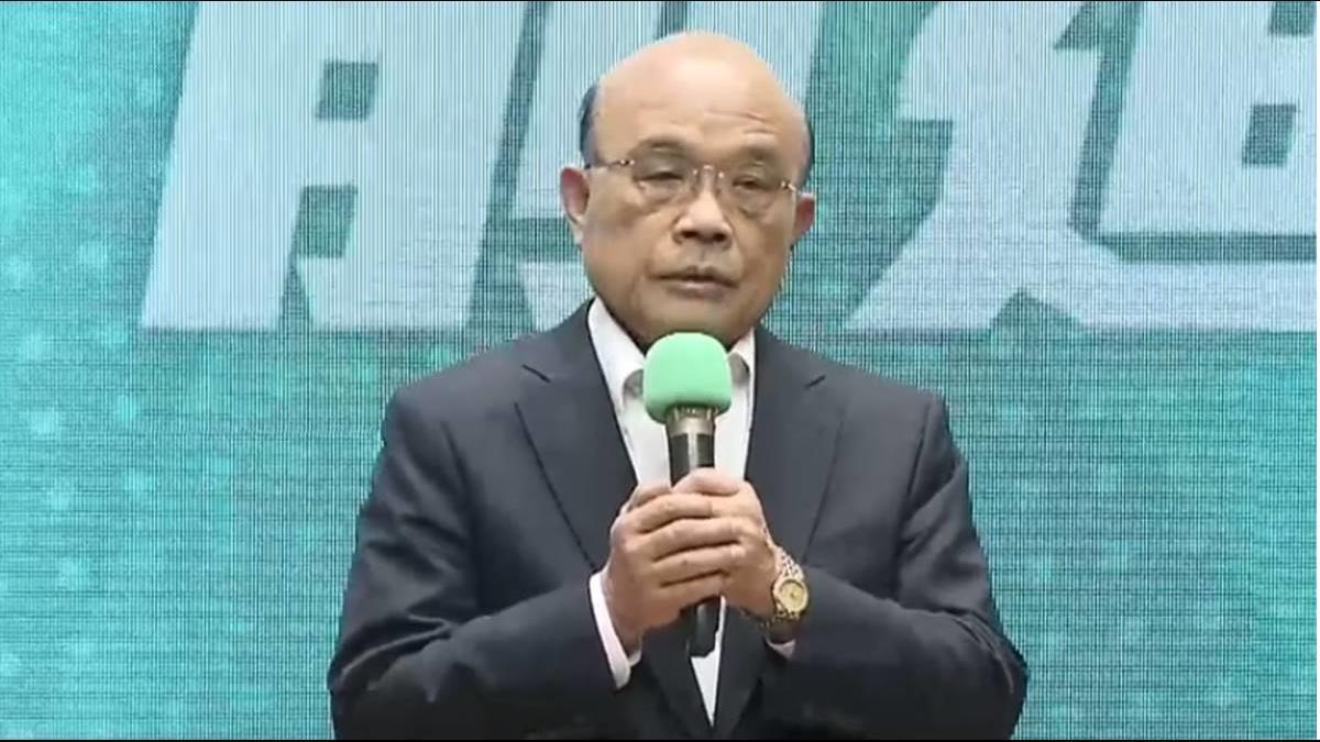 為紓困道歉 蘇貞昌+陳時中下午3點親上火線 花蓮市公所宣布重啟受理