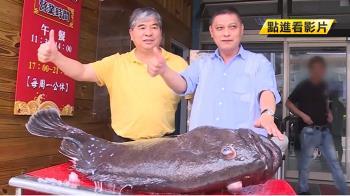 疫情生意掉6成 火鍋店母親節免費送石斑魚肉