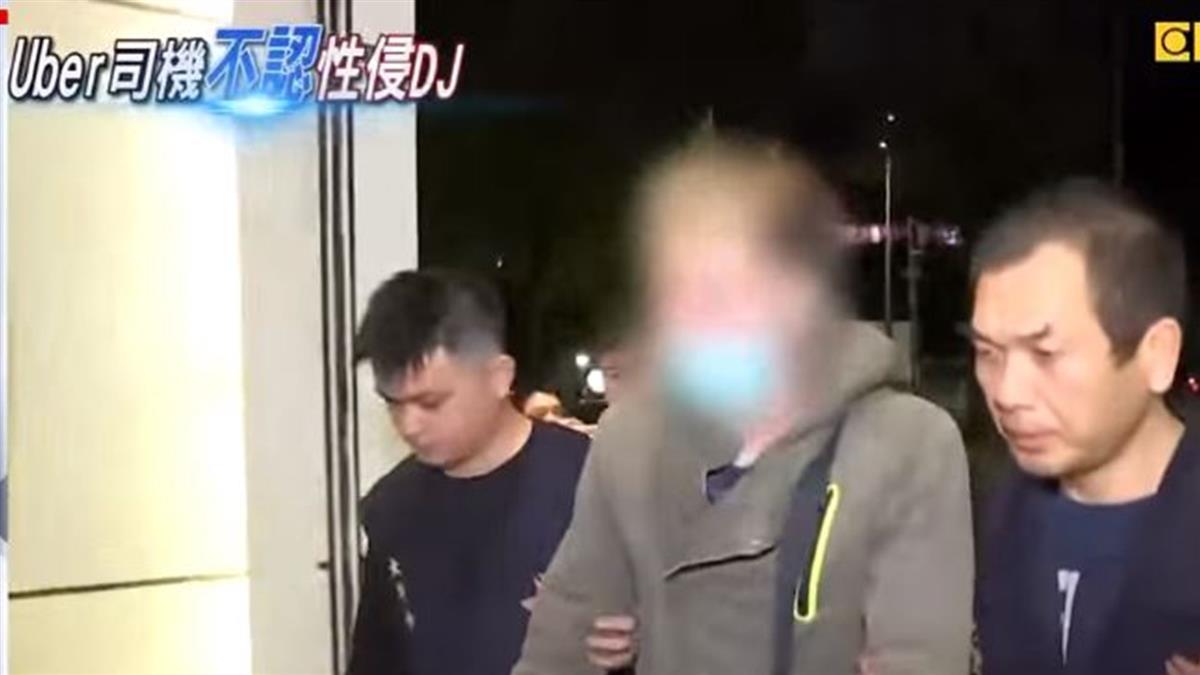 女DJ搭Uber遭強吻扯褲...淚崩下車 司機下場曝