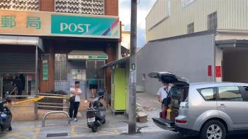 歹徒持刀挾志工! 嘉義大林郵局遭搶10萬