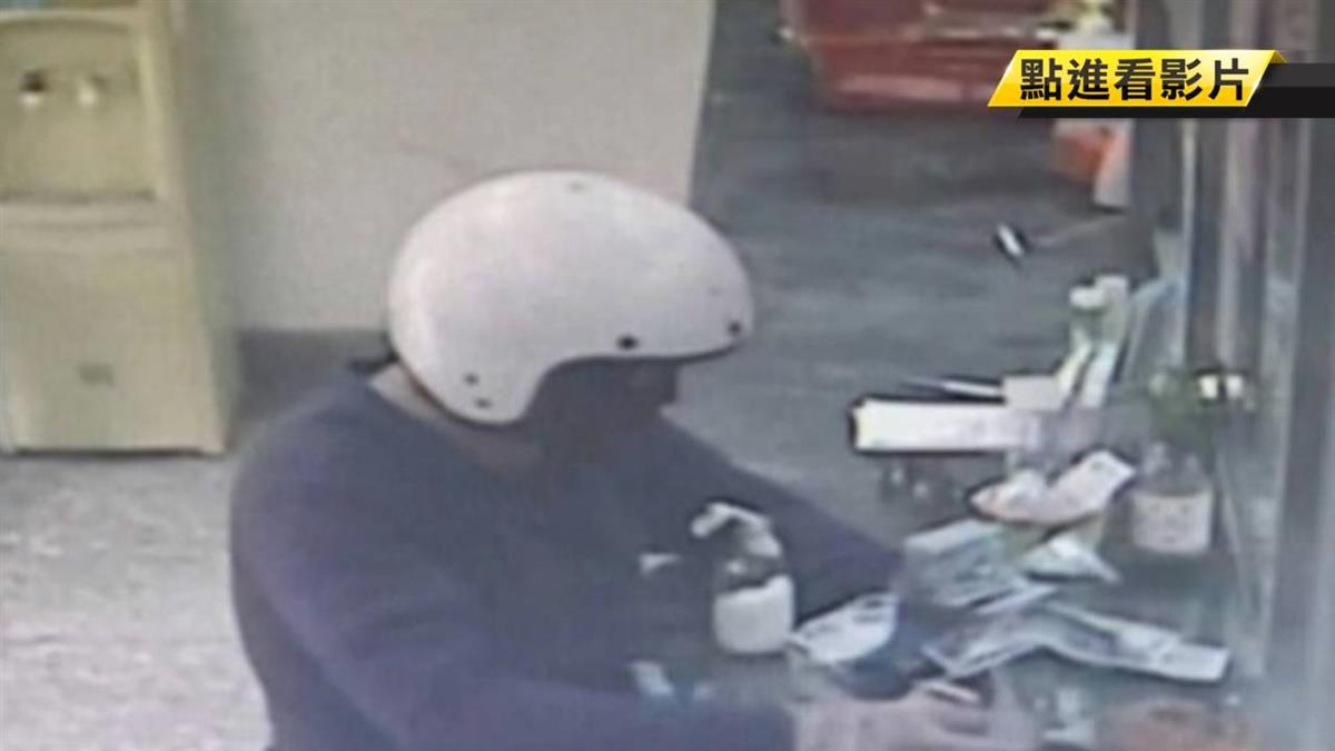 歹徒持刀挾持女志工喊搶錢 郵局經理丟9萬救人