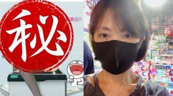 郭昱晴痛批「靠北蘇睏」 轟:無比低俗!